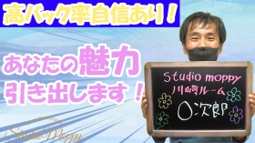 studio moppy 川崎ルームのスタッフによるお仕事紹介動画