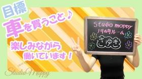 studio moppy 川崎ルームの求人動画