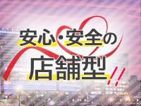 もしも素敵な妻が指輪をはずしたら横浜で働くメリット1