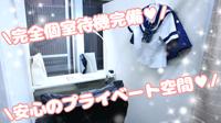 妄想する女学生たち 梅田校で働くメリット1