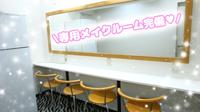 妄想する女学生たち 梅田校で働くメリット3
