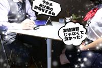 妄想する女学生たち 梅田校で働くメリット6
