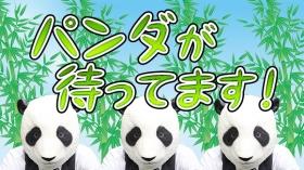 妄想する女学生たち 梅田校のバニキシャ(スタッフ)動画