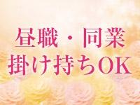 妄想紳士倶楽部(秋コスグループ)で働くメリット8