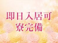妄想紳士倶楽部(秋コスグループ)で働くメリット9