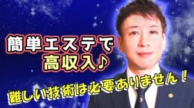 妄想紳士倶楽部(秋コスグループ)のスタッフによるお仕事紹介動画