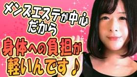 妄想紳士倶楽部(秋コスグループ)に在籍する女の子のお仕事紹介動画