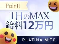 PLATINA-プラチナ- YESグループで働くメリット4