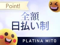 PLATINA-プラチナ- YESグループで働くメリット7