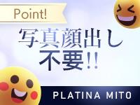 PLATINA-プラチナ- YESグループで働くメリット8