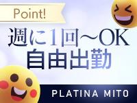 PLATINA-プラチナ- YESグループで働くメリット6