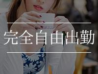 丸妻汁 三河店