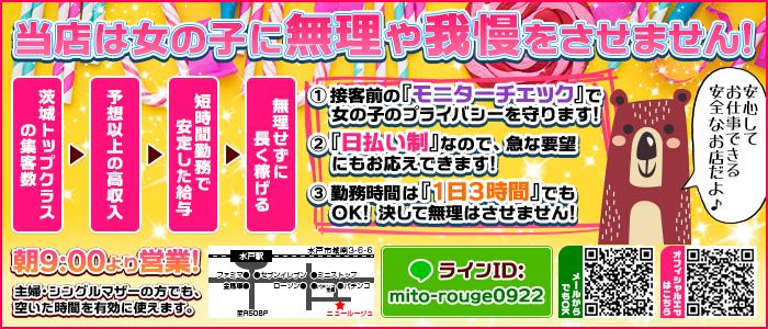 New ROUGE(ニュールージュ)