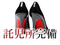 ミセスOLスタイル(サンライズグループ)