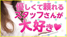 品川ミセスアロマに在籍する女の子のお仕事紹介動画