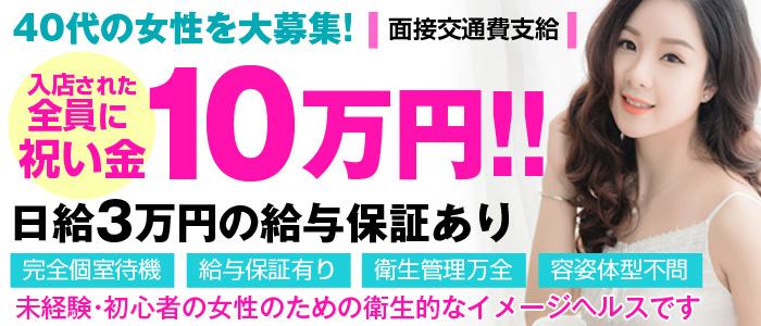 ミセスチャンネル渋谷店