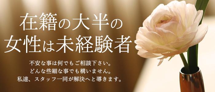 未経験・ミセスコレクション福岡