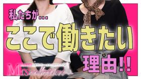 ミセスコレクションのバニキシャ(女の子)動画