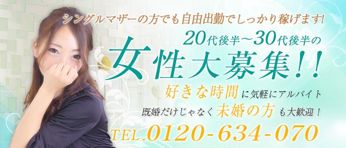 ミセスリアル 梅田店
