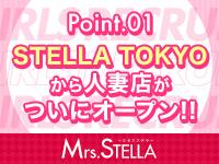 Mrs. STELLA -ミセスステラ-で働くメリット1