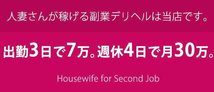 【ミセス即アポ】人妻熟女とリアルSNS不倫