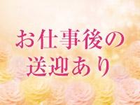 妄想紳士倶楽部 新宿店