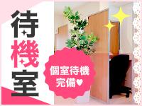 錦糸町 快楽M性感倶楽部で働くメリット1