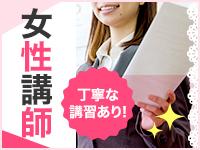 錦糸町 快楽M性感倶楽部で働くメリット9