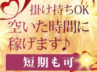らんぷ町田店で働くメリット1