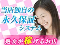 松戸千葉大人の戯び