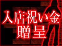 痴女club・М性感~Maria~で働くメリット3