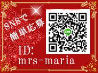痴女club・M性感~Maria~で働くメリット1