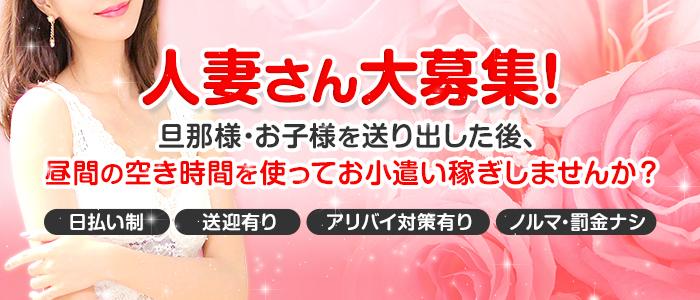 太田ハイハイの求人情報