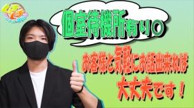 ムチムチSPA八王子店の求人動画