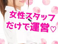 梅田ムチぽよ女学院で働くメリット1