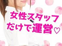 梅田ムチSPA女学院で働くメリット3