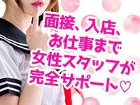 梅田ムチSPA女学院で働くメリット5