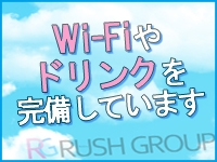 フルフル60分10000円(RUSHグループ)