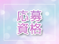 胸きゅん☆ガールズレッスンで働くメリット8