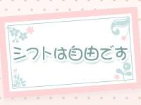 横浜平成女学園で働くメリット4
