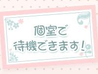 横浜平成女学園で働くメリット7