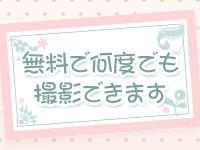 横浜平成女学園で働くメリット8