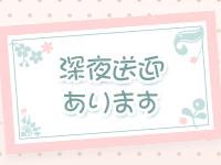 横浜平成女学園で働くメリット9