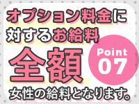 大阪出張性感エステ 「マイドリーム」で働くメリット7