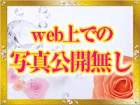 赤坂 My Wayで働くメリット3