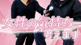 number~ナンバー~の求人動画