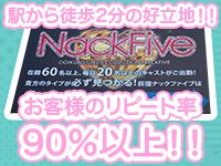 NACK FIVE ~ナックファイブ~で働くメリット3