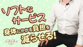 NADIA心斎橋店の求人動画