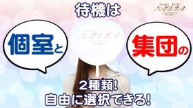 NADIA難波心斎橋店の求人動画