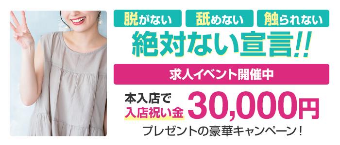 NADIA大阪店の求人画像